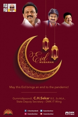 Bakrid wishes